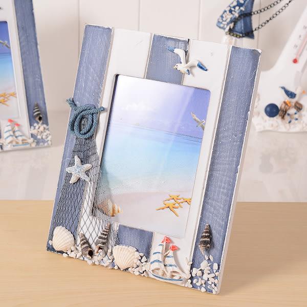 紫色地中海相框,3.5*5寸環保木質簡約家居學生禮品生日禮物(隨機出貨)─預購CH269