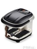 泡腳機足浴盆器全自動按摩洗腳盆電動加熱泡腳桶家用恒溫深桶機 LX春季特賣
