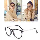 現貨-韓國ulzzang原宿高品質復古眼鏡框新款眼鏡框復古潮經典平光眼鏡韓版超輕大框配近視眼鏡架