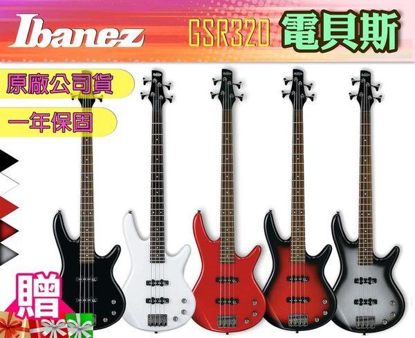【小麥老師 樂器館】買1送12!!IBANEZ GSR320 GSR-320 電貝司 電貝斯