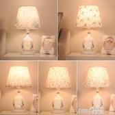 歐式台燈臥室簡約現代家用創意喂奶可調光遙控浪漫婚慶裝飾床頭燈  (橙子精品)