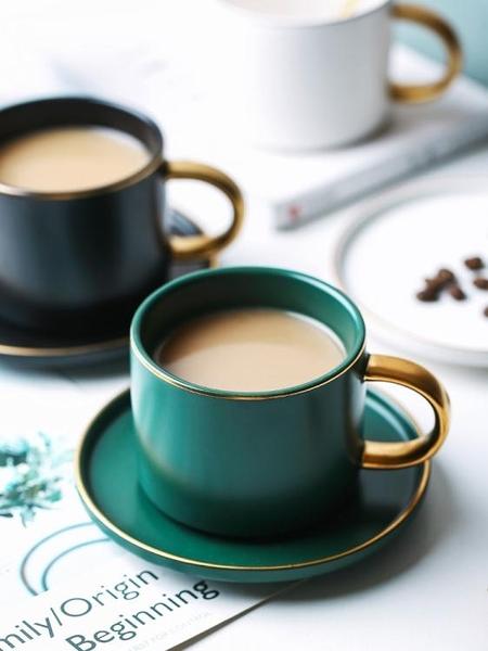咖啡杯碟套裝瓷彩美 創意描金ins風歐式小奢華陶瓷咖啡杯碟套裝下午茶杯子贈勺  雲朵 618購物