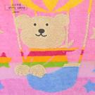 日本毛巾-RainbowBear彩虹熊長巾/運動毛巾-熱氣球粉-玄衣美舖