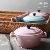 藍蓮花家居迷你藍粉陶瓷烘焙帶蓋雙耳烤碗果凍布丁燉盅XH1347『伊人雅舍』