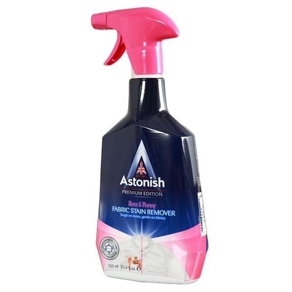 英國Astonish衣服除垢劑 汙垢 污漬清潔