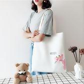 粉紅豹帆布包包單肩購物袋女學生大容量韓版日系文藝布包「輕時光」
