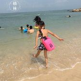 戶外防水袋防水包游泳收納袋旅行沙灘手機浮潛漂流桶包 【格林世家】