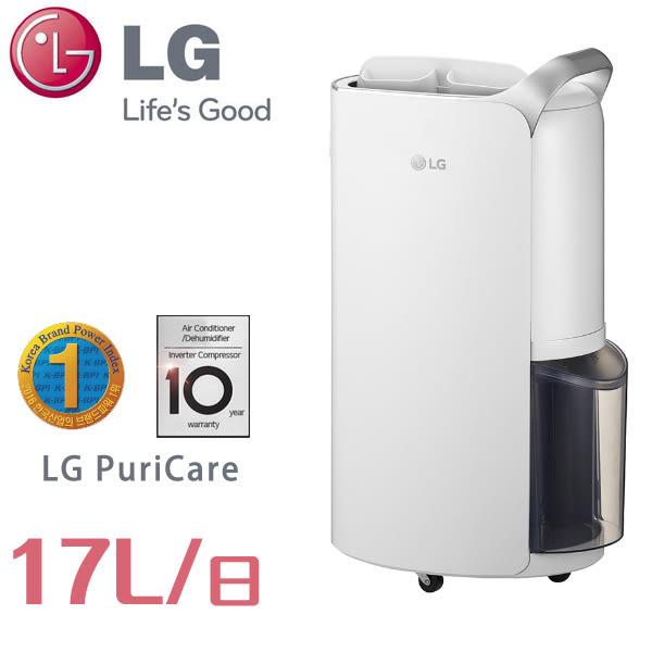 LG PuriCare 變頻除濕機 RD171QSC1 晶鑽銀