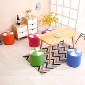85折【優選】小凳子實木矮凳時尚創意換鞋凳皮凳客廳沙發開學季