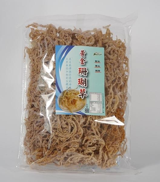 【茂格生機】黃金珊瑚草/200g