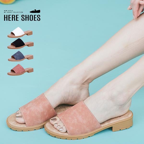 [Here Shoes]涼拖鞋-韓國春夏人氣多色時尚休閒舒適一字皮革粗低跟3cm拖鞋─AW508