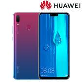 HUAWEI Y9-2019 4/64GB 6.5吋八核心智慧型手機送空壓殼和玻璃保貼(非滿版)
