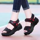 厚底涼鞋厚底涼鞋女夏坡跟鬆糕鞋新款韓版休閒運動涼鞋羅馬學生搖搖鞋 快速出貨