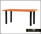 {{ 海中天休閒傢俱廣場 }} C-99 摩登時尚 餐桌系列 467-41 2X3.5尺美耐板餐桌/烤黑低腳(顏色可挑選)