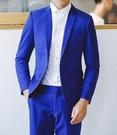 找到自己品牌 韓國男 兩件式西裝外套 成套西裝 修身西裝 西裝外套 外套+褲子