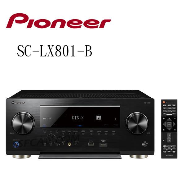 【新竹勝豐群音響】Pioneer SC-LX801-B   9.2聲道 AV環繞擴大機