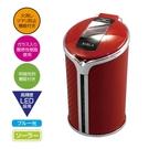 菸灰缸 日本YAC 碳纖維太陽煙灰缸-紅(PF-303)【亞克】
