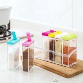調味罐創意調味瓶罐廚房用品套裝 作料調味罐調料罐調味盒調料盒 酷斯特數位3C