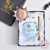 皇冠創意馬克杯ins粉色少女心陶瓷杯子北歐情侶水杯咖啡杯帶蓋勺
