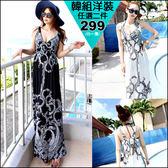克妹Ke-Mei【AT43635】波西渡假風深V罩杯復古圖騰冰絲長洋裝