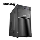 Mavoly 松聖 龍眼 USB3.0 黑化機殼-黑