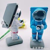 宇航员手机支架桌面手机支撑架看电视卡通个性创意时尚桌面摆件 卡布奇諾