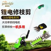 割草機 德國鋰電池便攜草剪 小型電動割草機 充電式修草機剪草機T