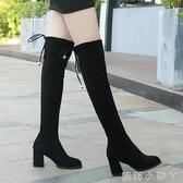 2019新款長筒女靴中跟過膝靴網紅瘦瘦彈力靴粗跟綁帶高筒加絨馬靴   蘿莉小腳丫