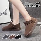 [Here Shoes] 冬季雪地靴女短...