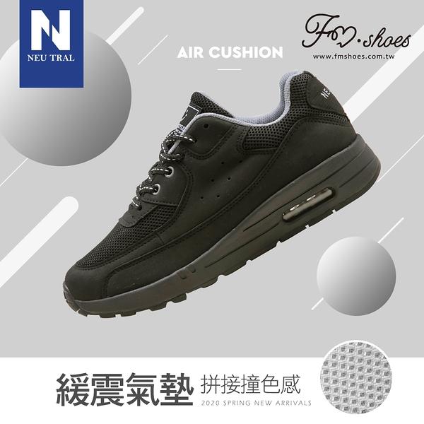 休閒鞋.拼接撞色防潑水增高氣墊鞋(黑)-大尺碼-FM時尚美鞋-NeuTral.Cozy