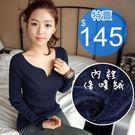 【73057】shiny藍格子-變化暖搭...