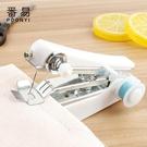 縫紉機手動縫紉機迷你手持式小型家用便攜多功能袖珍手工微型縫衣裁縫機 智慧 618狂歡
