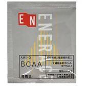 公司貨換新包裝~運能延力生技-運能 BCAA 膠囊 ( 4 顆裝鋁袋 X 1入 )NEW