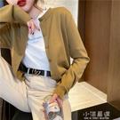 針織開衫女2020年新款薄款毛衣外套春秋寬鬆外穿黑色短款外搭上衣『小淇嚴選』