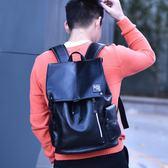 後背包新品後背包男皮包時尚潮流後背包正韓百搭旅行包英倫大學生書包