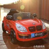 玩具車 兒童電動車四輪搖擺雙驅寶寶電瓶車可坐人YXS『小宅妮時尚』