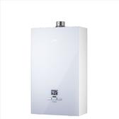 FB分享拿500元(含標準安裝)喜特麗【JT-H1635_NG1】16公升強制排氣恆溫玻璃(與JT-H1635同款)熱水器天然氣
