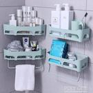 免打孔衛生間浴室置物架壁掛洗手廁所洗漱台毛巾架化妝用品收納盒 ATF 夏季狂歡