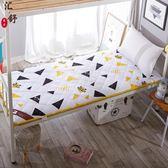 學生宿舍床墊單人床0.9寢室上下鋪1米1.2褥子海綿床墊1.5m床1.8米【滿一元免運】JY