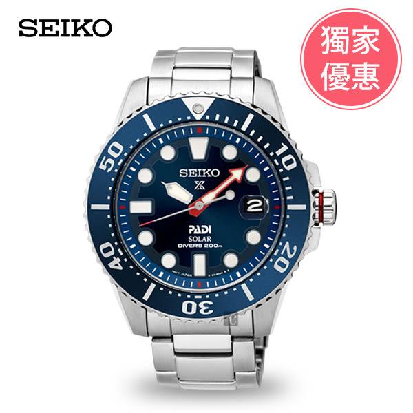 SEIKO 精工 潛水 男錶(V157-0BT0B) SNE435J1