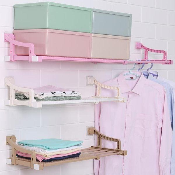 浴室置物架廁所洗手間收納架吸盤式免打孔壁掛衛生間置物架墻上HD 強勢回歸 降價三天