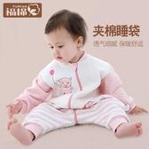 兒童睡袋 嬰兒睡袋春秋薄款四季通用秋冬季嬰幼兒分腿新生兒童寶寶防踢被子 薇薇