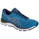 樂買網 ASICS 18FW 次頂 緩衝型 男慢跑鞋 CUMULUS 20系列 D楦 1011A008-400 贈腿套