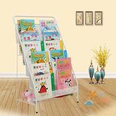 交換禮物-折疊架兒童書架鐵藝簡易經濟型小學生省空間書報架書櫃落地迷你繪本架WY