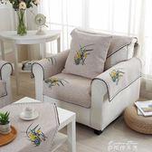 四季沙發墊布藝防滑簡約現代沙發套巾罩純色坐墊   麥琪精品屋