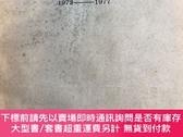 二手書博民逛書店罕見日本東京大學新生入學試題題解1973-1977Y289112 撫順市二中圖書室 出版1979