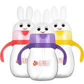 寶寶水杯 吸管學飲杯防摔帶蓋夏季兒童幼兒園可愛小兔水杯帶手柄