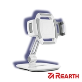 Rearth Ringke 高質感平板金屬支架(白)(加大版)