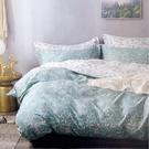 雙人床包組(含枕套*2)- 100%精梳純棉【香草美人】親膚細緻、滑順透氣、精緻車縫