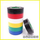 膠帶 進口電工膠帶無鉛防水電氣絕緣黑膠布